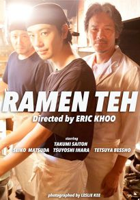 Cartel de la película Una receta familiar (Ramen Shop)