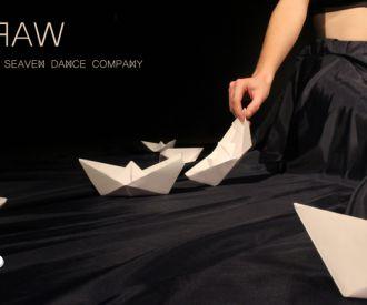 Raw - Seaven Dance Company