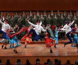 Coro, Ballet y Orquesta del Ejército Ruso de san Petersburgo
